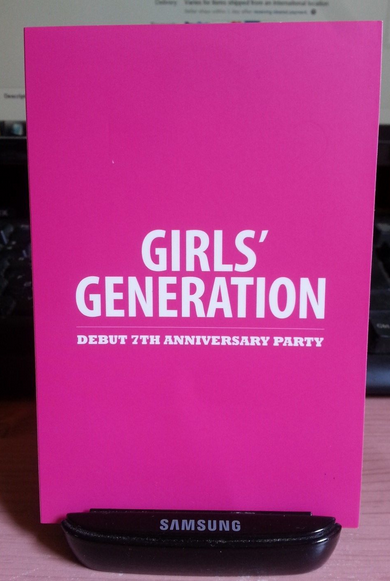 7th Anniversary Message Card Cover